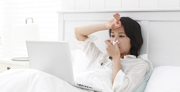 常感冒的人 可能是這兩種體質 | 併發癥 | 反覆感冒 | 感冒原因 | 大紀元