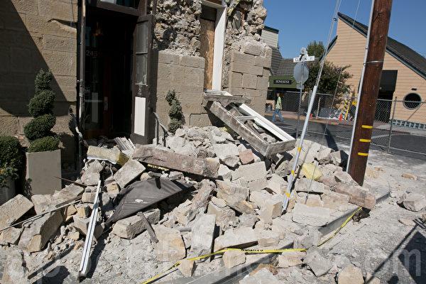 報告:大地震將令舊金山灣區中半島損失慘重   地震加固   大紀元