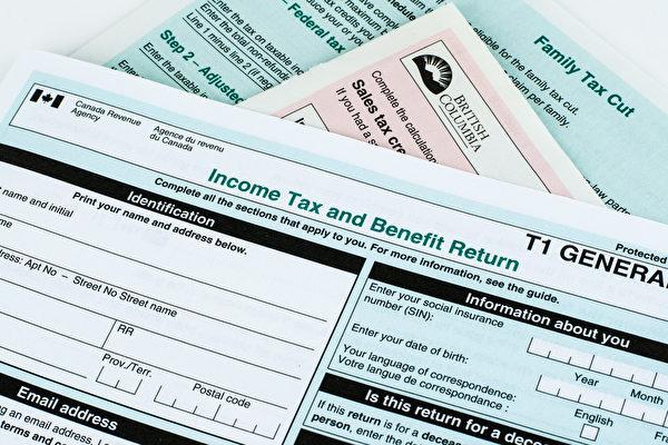 2018年加拿大報稅6大須知 | 退稅 | 報稅文件 | 大紀元