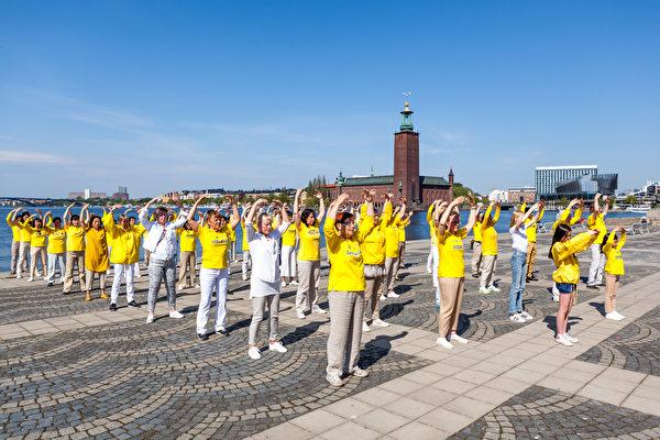 瑞典法輪功學員首都慶祝世界法輪大法日 | 李洪志大師 | 「法輪大法日」 | 大法弟子 | 大紀元