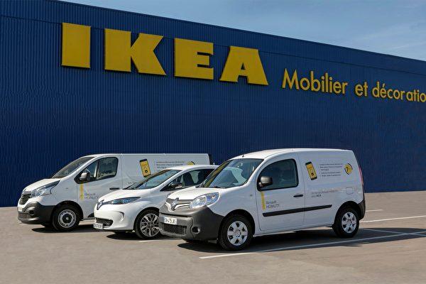 與雷諾合作 宜家法國推「顧客自助租車」服務 | IKEA | 租賃服務 | 大紀元