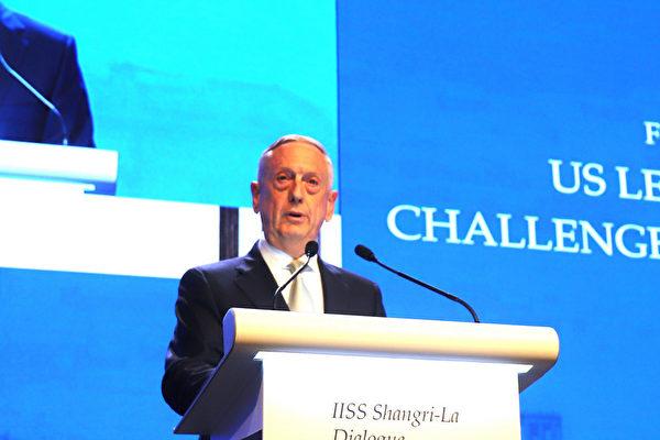 香格里拉對話關注臺海 美議員力挺臺灣 | 馬蒂斯 | 美國防部長 | 美臺合作 | 大紀元