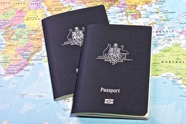 可享183國免簽 澳洲護照出行容易度排名上升   免簽證   護照指數   大紀元