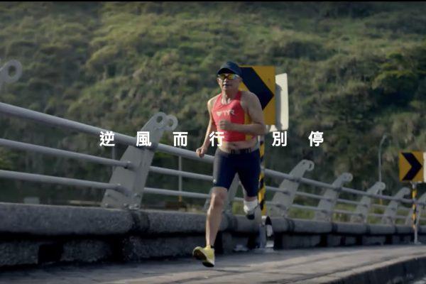 臺灣YouTubeQ2廣告 時下趨勢,社會議題最熱門 | 品牌 | 共鳴 | 行銷 | 大紀元