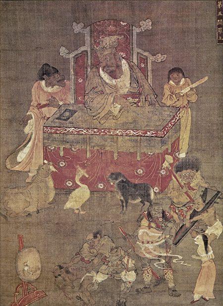 隋朝大將離世後做了閻王   韓擒虎   輪迴   大紀元