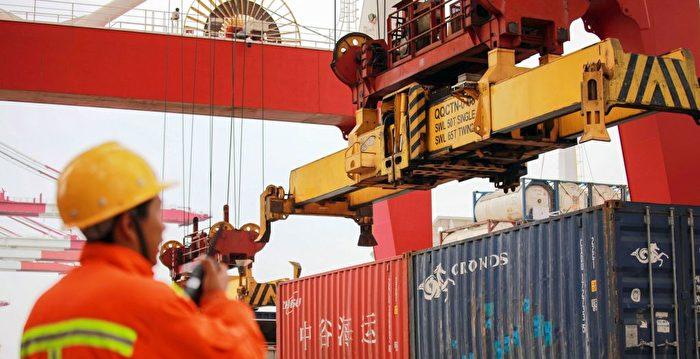 【新聞看點】北京重大讓步 承諾改2025計劃   中國制造2025   大紀元