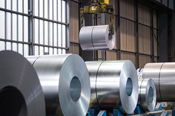 寒冬來襲?中國鋼鐵廠三年來首虧 | 產能過剩 | 貿易戰 | 大紀元