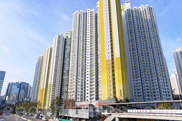 香港麗翠苑今晚截止申請 暫認購超額八倍 | 綠置居 | 樓市 | 減辣 | 大紀元