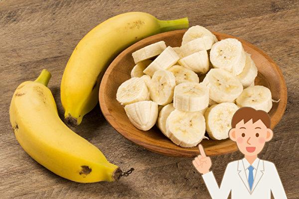 「香蕉減肥法」減腰圍 讓皮膚變好 這時吃最有效 | 晚餐 | 大紀元