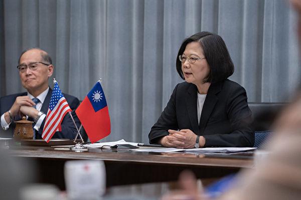 臺灣關係法40年 蔡總統與美華府智庫視訊會議   蔡英文   印太   軍售   大紀元