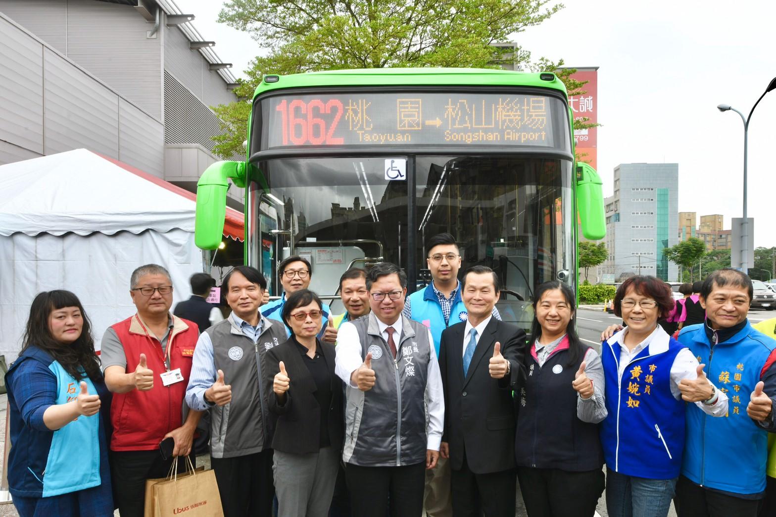 新增統聯客運1662公車 桃園臺北通勤更便利   交通局   大紀元