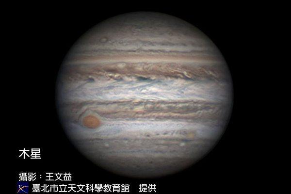 木星「衝」來了 大紅斑奇特變化受關注 | 木星衝 | 天文館 | 太陽系 | 大紀元