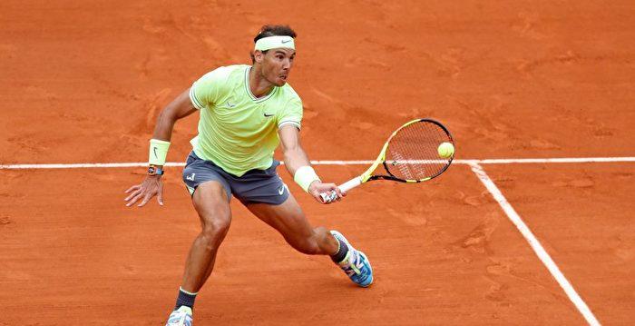 納達爾奪生涯第12座法網冠軍   法國公開賽   Rafael Nadal   蒂姆   大紀元