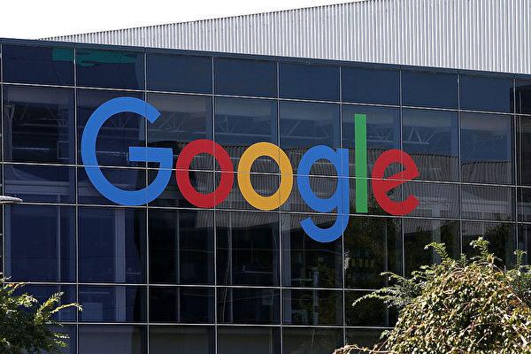 谷歌臉書給軟件工程師多少薪資   起薪   微軟   大紀元