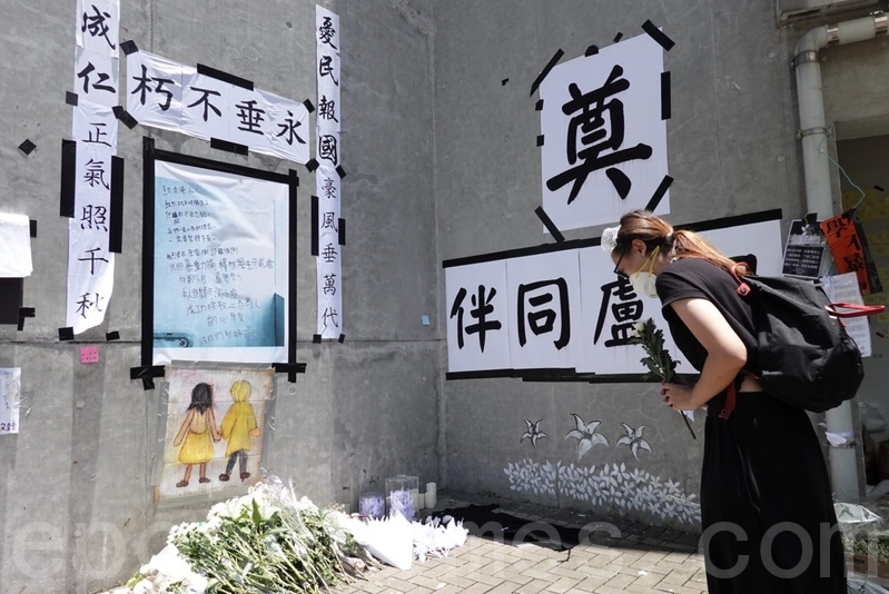 組圖3:民眾悼念反送中亡者并為香港加油 | 七一游行 | 大紀元