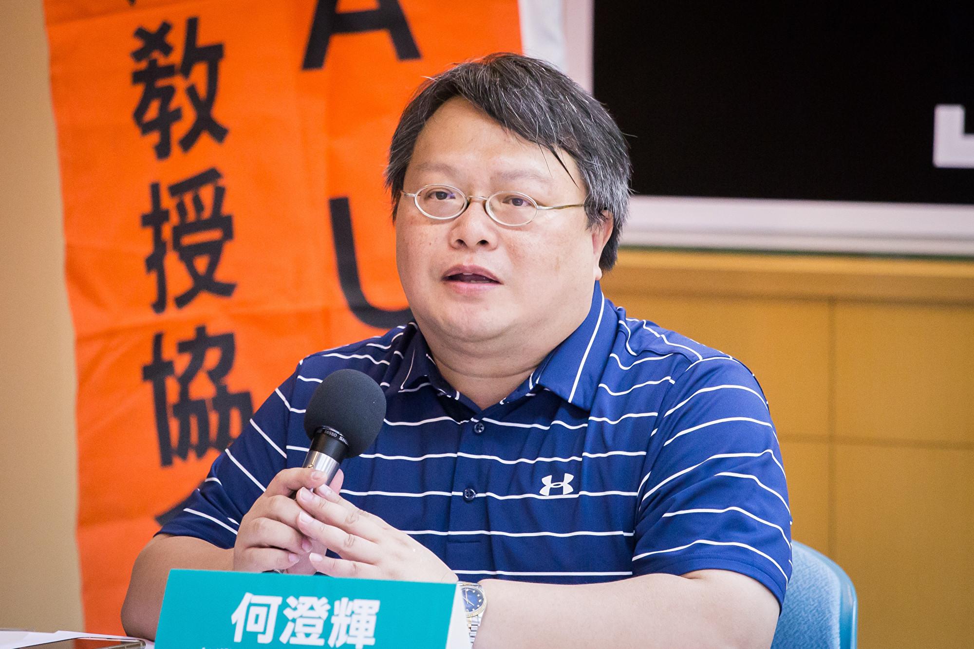 奪取臺灣關鍵技術 中共七大手法滲透科技業 大紀元時報 香港 獨立敢言的良心媒體