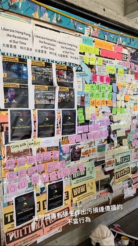 反送中連儂牆被毀 加國大學校方介入調查   加拿大大學   菲沙大學   香港人   大紀元