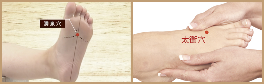 糖尿病高血壓都有解!艾灸這些穴位 治6種慢性病 | 濕疹 | 艾灸治療 | 大紀元