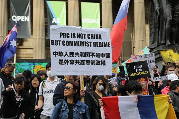 全球65城市十一前大遊行 撐香港 反極權