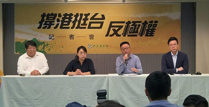 俞元:中共「維穩利器」難敵「滅共之劍」 | 十一閱兵 | 香港暴力 | 聲波槍 | 大紀元
