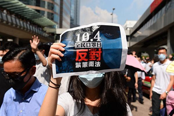 中共綁架香港 上演針對美國的超限戰