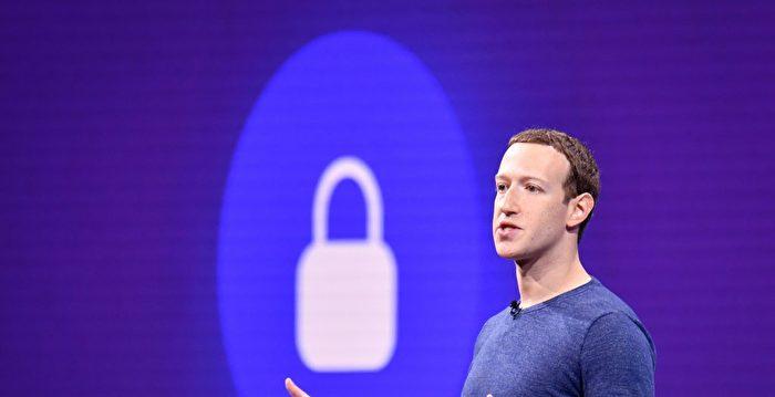 臉書CEO涉捐巨款影響選舉 遭民權組織起訴 | 扎克伯格 | 美國大選 | 民權監察 | 大紀元