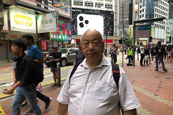 香港人權監察總幹事羅沃啟 譴責港府違法 | 香港政府 | 禁蒙面法 | 緊急立法 | 大紀元