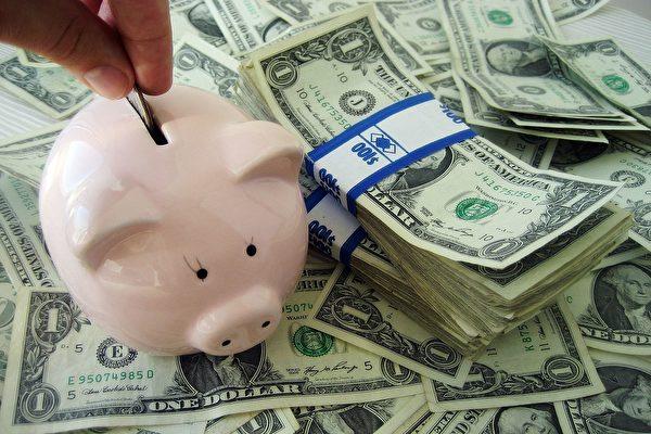 美401(k)等退休計劃 明年提高最高存款額
