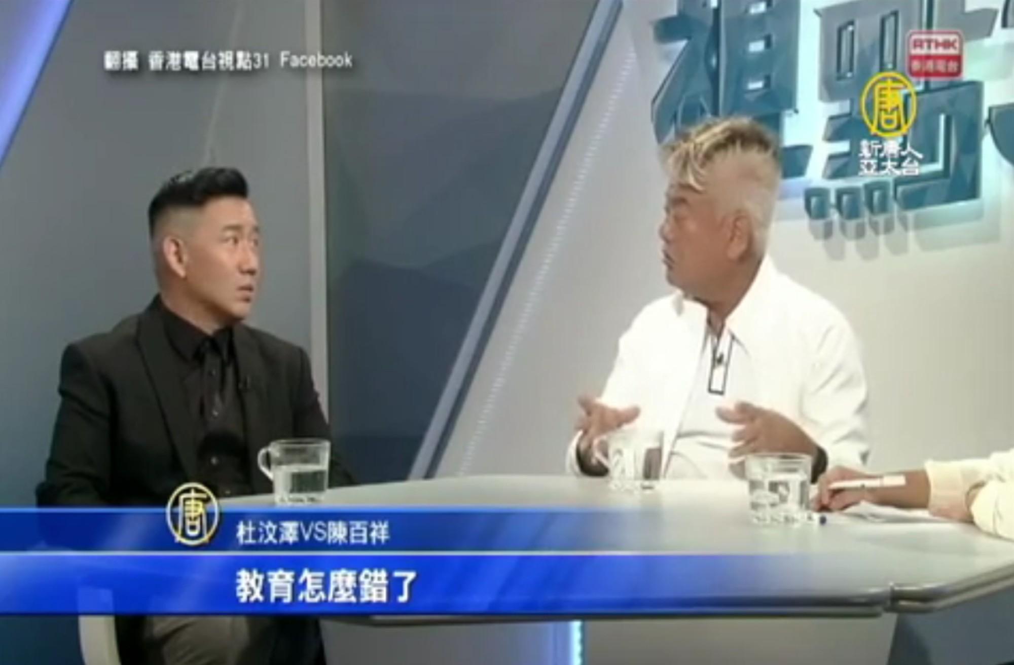 27萬人觀看 杜汶澤與撐警的陳百祥激辯反送中 | 直播 | 辯論 | 大紀元