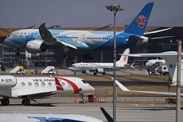 中國航空業連續3年巨虧 專家分析背後原因 | 中國民航 | 國際航線 | 中國經濟 | 大紀元