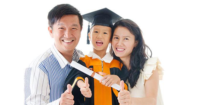 孩子出國留學 多早不算太早   應變能力   大紀元