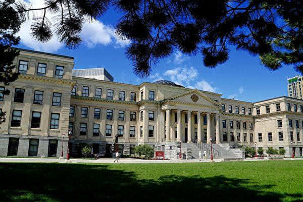 上網課 學生們鬧著減免學費 高校訴苦不同意   加拿大大學   大學學費   大紀元