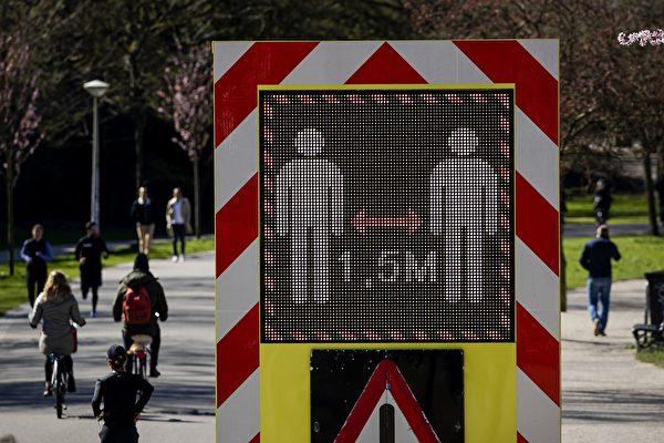 荷蘭比利時單日確診破千蘇格蘭染疫或破5萬