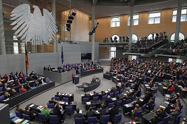 德國聯邦議會首現武漢肺炎議員居家隔離