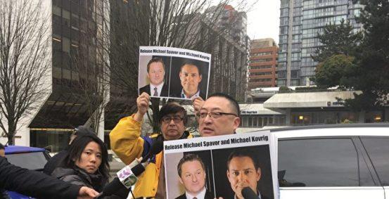 反对人质外交的58国宣言,中国共产党主动上台| 加拿大| 孟万洲
