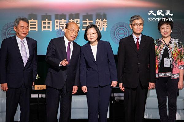 蔡英文:打造臺灣「亞洲企業資金調度中心」及「亞洲高階資產管理中心」 | 外資 | 民主政治 | 大紀元