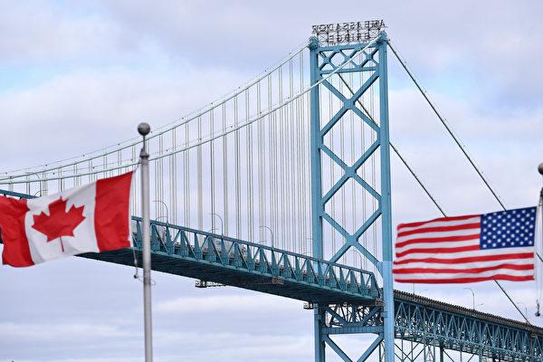 加拿大放寬邊境限制 允許美國留學生入境   加美邊境   大紀元