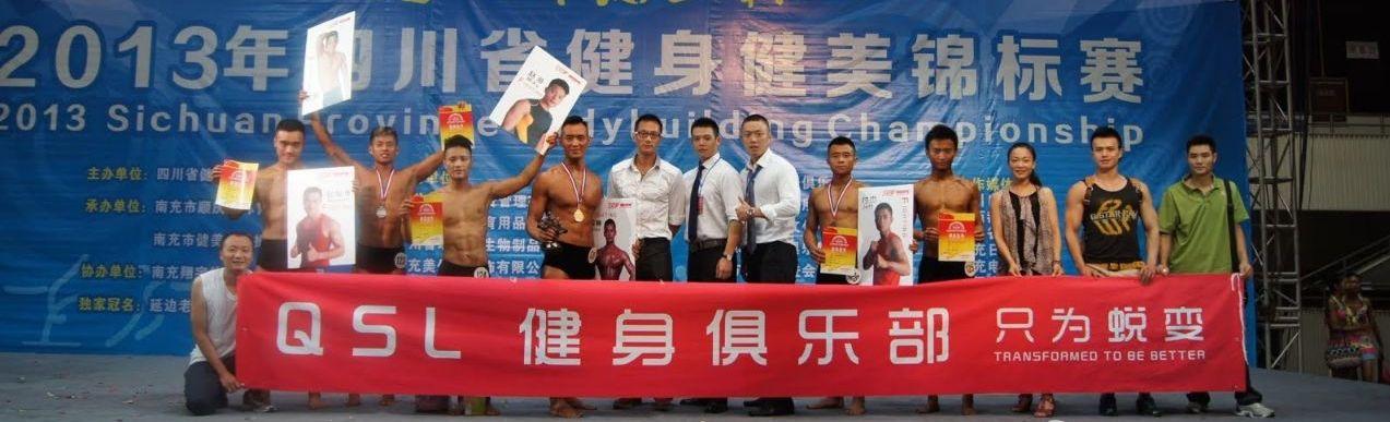 資深教練:中國健身房將面臨倒閉潮 | 關閉健身房 | 洛杉磯 | 大紀元