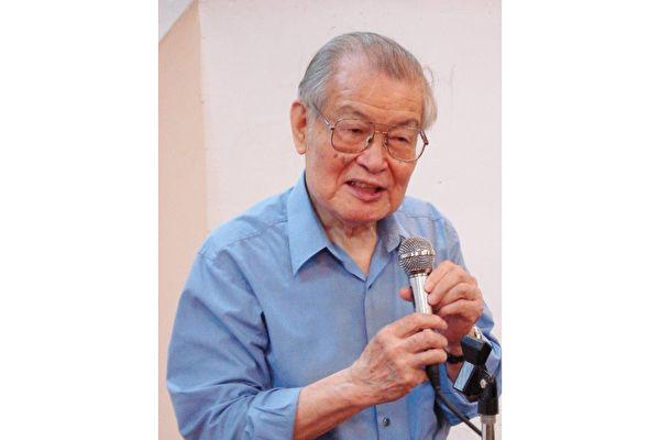 吳惠林:追憶經濟觀念傳布者施建生教授   傳布經濟觀念   《經濟學原理》   《現代經濟思潮》   大紀元