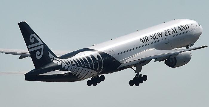 機票低於50元!紐航推出18萬張廉價機票 | 新西蘭 | 公共交通 | 口罩 | 大紀元