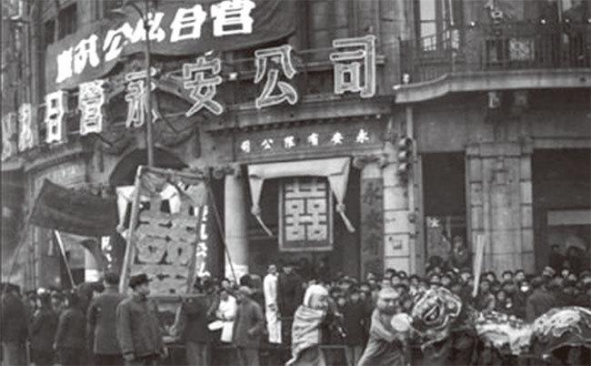 鍾原:中共罕見公開針對民營企業統戰文件|大紀元時報 香港|獨立敢言的良心媒體