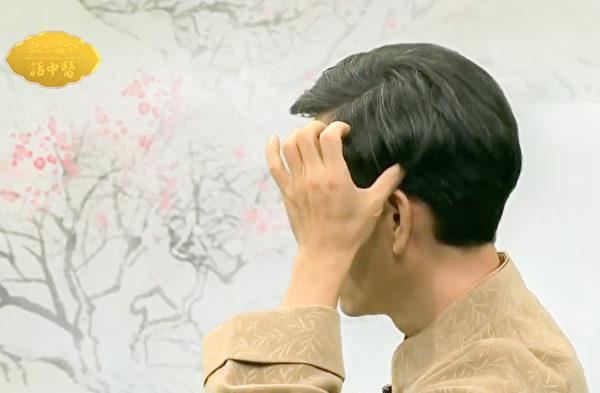 耳鳴70%有自律神經失調!5招改善耳鳴耳聾   中醫   按摩   耳朵   大紀元