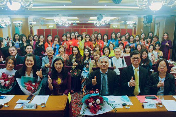 幫女性出頭天 全球越南工商婦女聯誼會成立   大紀元