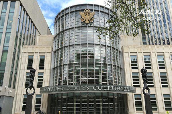 美國國稅局亞裔特工以權謀私被捕控罪   假文件   大紀元