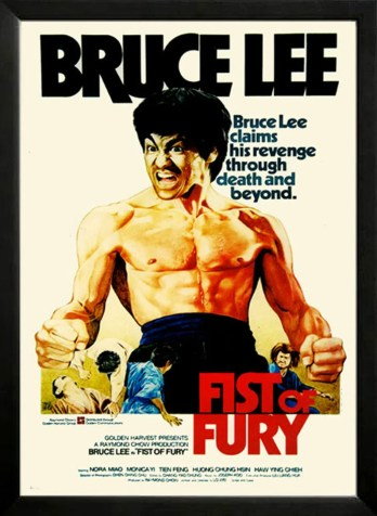Картинки по запросу Fist of Fury bruce lee