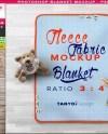 Fleece Polar Blanket Round Corners Scene Creator Photoshop Etsy