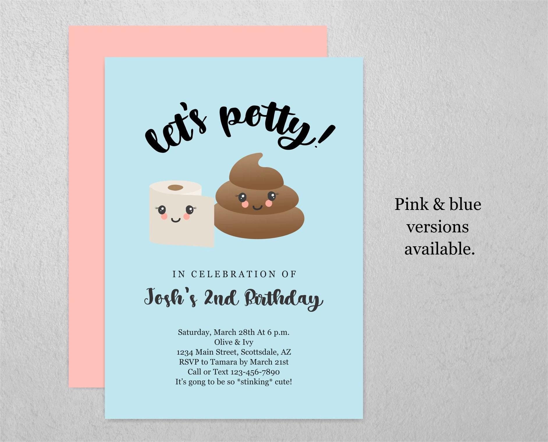 poop birthday invitation template