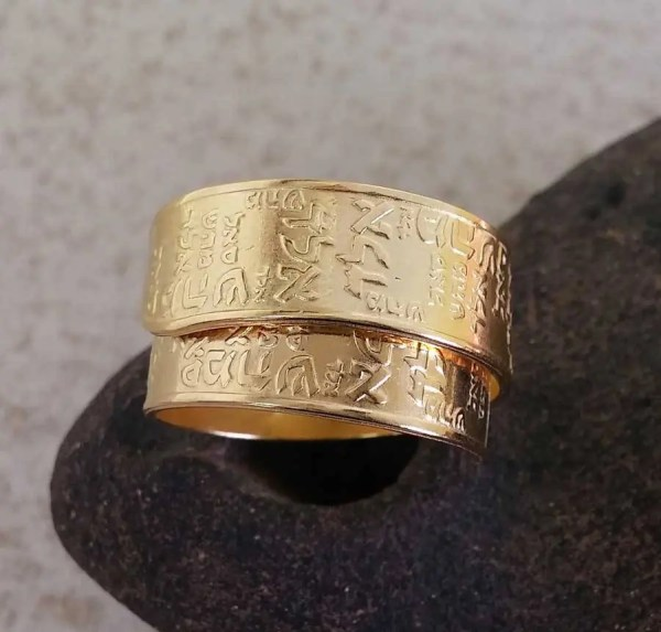 Gold Filled Kabbalah Ring With Three Of 72 Names