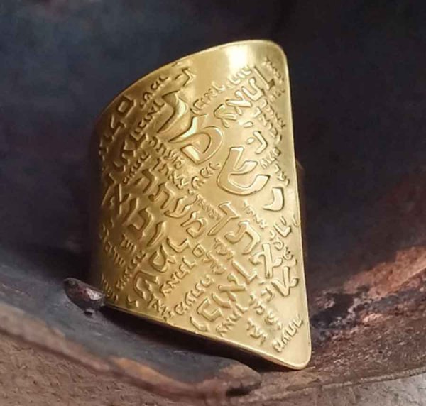 Women Gold Filled Jewish Hebrew Ring Protection