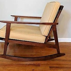 Danish Modern Rocking Chair Compact Table And Chairs Ikea Mid Century Made In Yugoslavia Etsy